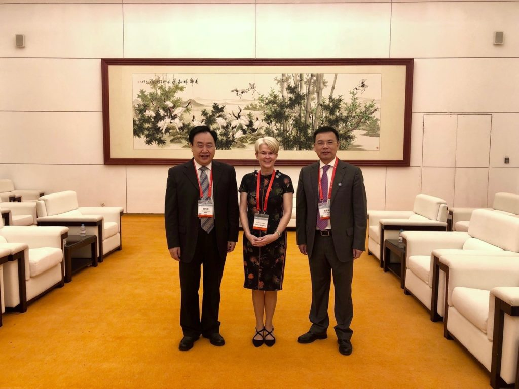 18th Congress of Gastroenterology China
